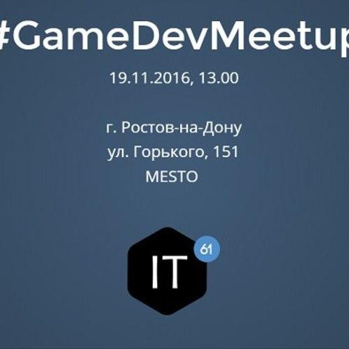 GameDev Meetup, 19.11.2016