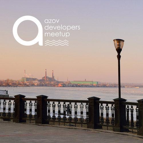 Azov Developers Meetup 2016