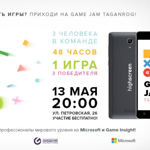 Game Jam Taganrog